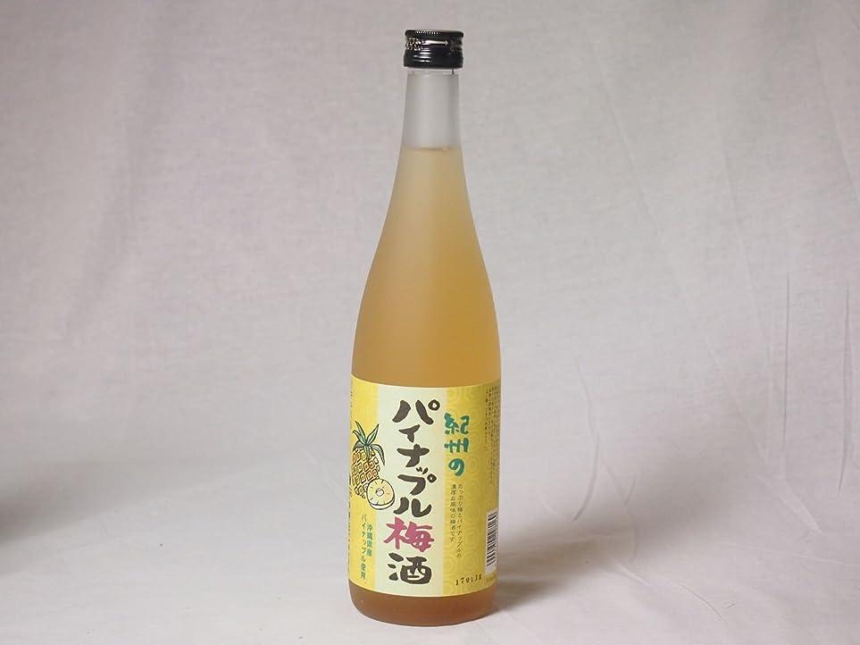 好奇心常習的主張する紀州パイナップル梅酒720ml