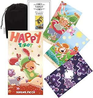 Kancharo タロットカード 78 枚 タロット占い【ハッピー タロット Happy Tarot】日本語説明書&ポーチ付き(正規品)