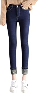 HINK Pantalones de Mujer, Moda Mujer Talla Grande más Terciopelo elástico Cintura Alta Pantalones Vaqueros Casuales lápiz