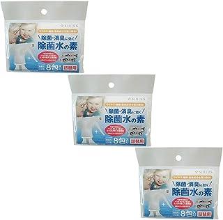 【セット品】シリウス 除菌水の素 8包入り スイトル SPW-A008×3個(計24包)