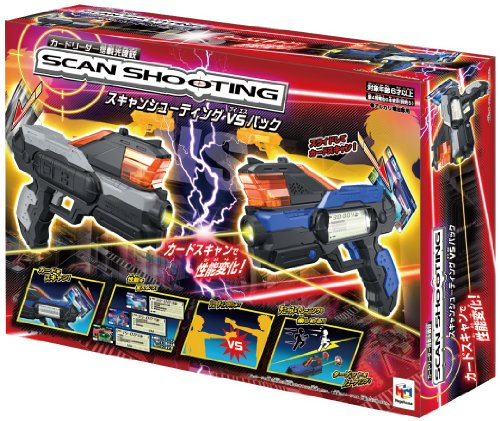 Megahouse Card Reader with Ray Gun Scan Shooting (Scan Shooting) VS Pack (Japan Import)