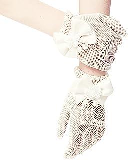 SwirlColor Sólo para chicas cortos elegantes satén arco