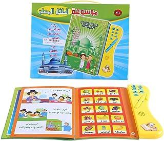 Kinderen Educatief Intelligent Studieboek Elektronisch Arabisch Leren Speelgoed Multifunctioneel Leren Educatief Speelgoed...