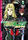 機動戦士ガンダム00I 2314 (角川コミックス・エース)