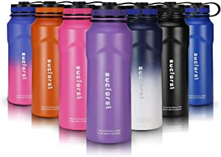 SUCFORST Sports Water Bottle +2 straw Lid, Vacuum Insulated Wide Mouth Thermos Flask, Hot 12 Hours & Cold 24 Hours - Powder Coated Double Walled Metal Bottles - 36 Oz, Lilac Purple