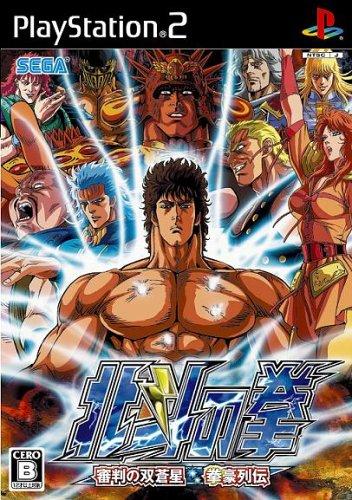 Hokuto No Ken / Fist of the North Star [JP Import]