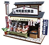 Rice cracker shop 8832 well-established kit Shibamata of Billy handmade dollhouse kit Shibamata (japan import) by Billy 55
