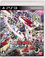 機動戦士ガンダム EXTREME VS. - PS3