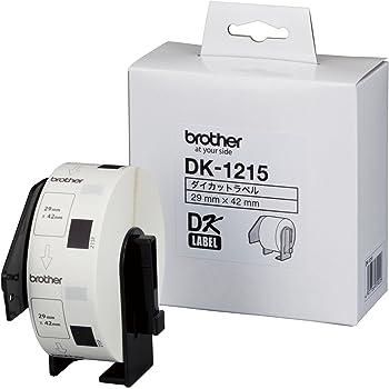 BROTHER QLシリーズ用食品表示用検体ラベル DK-1215