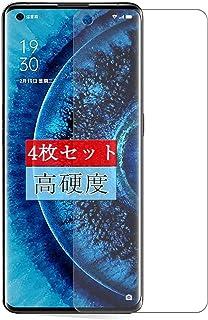 4枚 Sukix フィルム 、 OPPO Find X2 Pro 向けの 液晶保護フィルム 保護フィルム シート シール(非 ガラスフィルム 強化ガラス ガラス ) new version