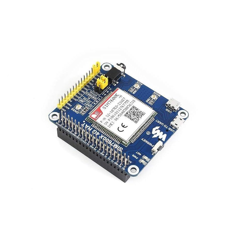 JackChim sim7600e-hに基づくラズベリーパイ用4g / 3g / 2g / gsm/gprs/gnssハット