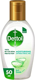 Sponsored Ad – Dettol Moisturizing Anti-Bacterial Hand Sanitizer 50ml – Aloe & Chamomile