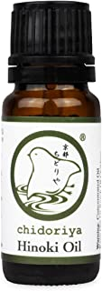 Hinoki Aroma Oil (Japanese Cypress) 10ml oil by Chidoriya