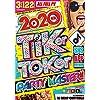 洋楽DVD アゲすぎてゴメンなさい 3枚組 全曲フルPV 122曲 2020 Tiker Toker Party Master!! - DJ Beat Controls 最新限定 2020 TikTok パーティーマスター