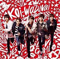 koi-wazurai(初回限定盤A)(DVD付)