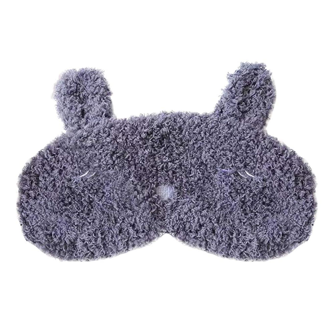 残りカプセル挑発するHealifty かわいいアイマスクアイシェッドカーネーションアイマスクウサギのキャットアイパッチ(睡眠ニップ(ネイビー)
