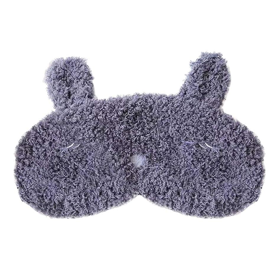 意味する放射性心からHEALIFTY かわいいアイマスクアイシェッドカーネーションアイマスクウサギのキャットアイパッチ(睡眠ニップ(ネイビー)