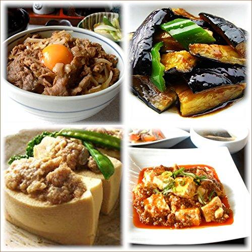 【京惣菜四点盛りVセット】 牛カルビ丼具(1袋)茄子のみそ炒め(1袋) 高野豆腐の肉はさみ(1袋) マーポー豆腐(1袋) 4種類×1パック 合計4パック