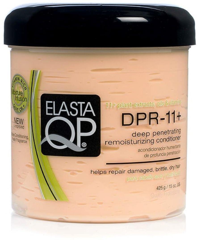 ドラフトスクラッチ魅惑的なElastaQP Elasta Qpの深い浸透性コンディショナー、15オンス