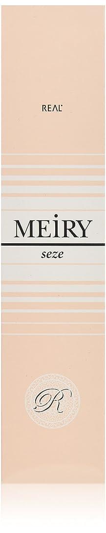 ファンシー前者労働者メイリー セゼ(MEiRY seze) ヘアカラー 1剤 90g イエロー