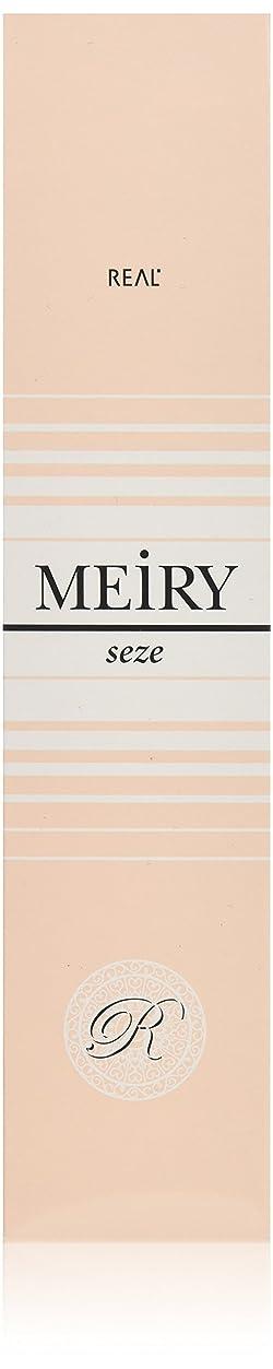 落花生願望解釈メイリー セゼ(MEiRY seze) ヘアカラー 1剤 90g イエロー