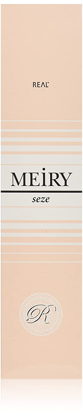 セイはさておき四半期プレミアムメイリー セゼ(MEiRY seze) ヘアカラー 1剤 90g イエロー