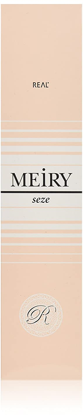 願う活気づく確立しますメイリー セゼ(MEiRY seze) ヘアカラー 1剤 90g イエロー