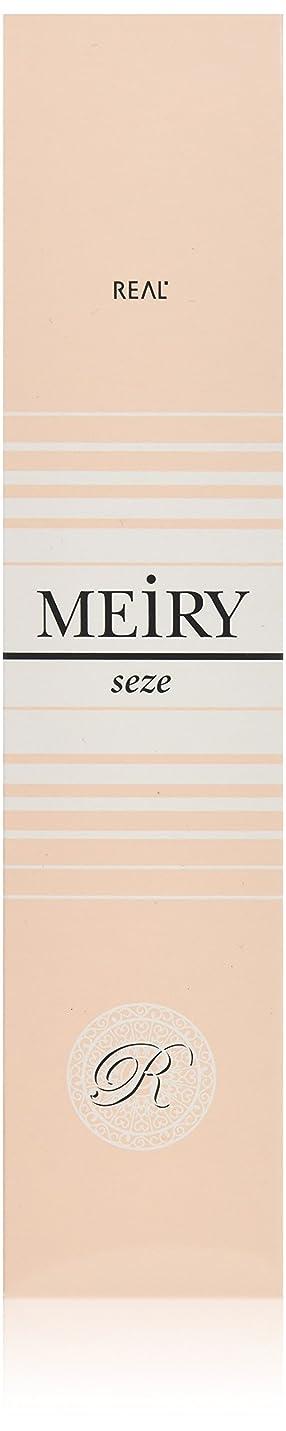 池に賛成測るメイリー セゼ(MEiRY seze) ヘアカラー 1剤 90g イエロー