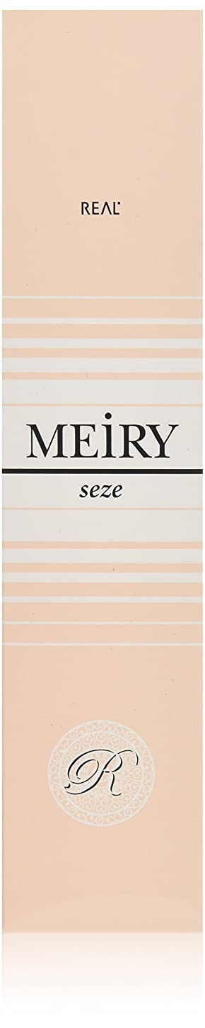 希望に満ちた列挙するオリエンテーションメイリー セゼ(MEiRY seze) ヘアカラー 1剤 90g イエロー