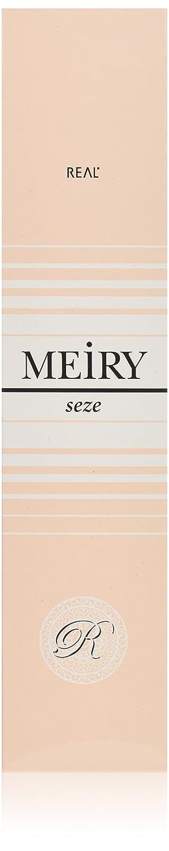 メイリー セゼ(MEiRY seze) ヘアカラー 1剤 90g イエロー