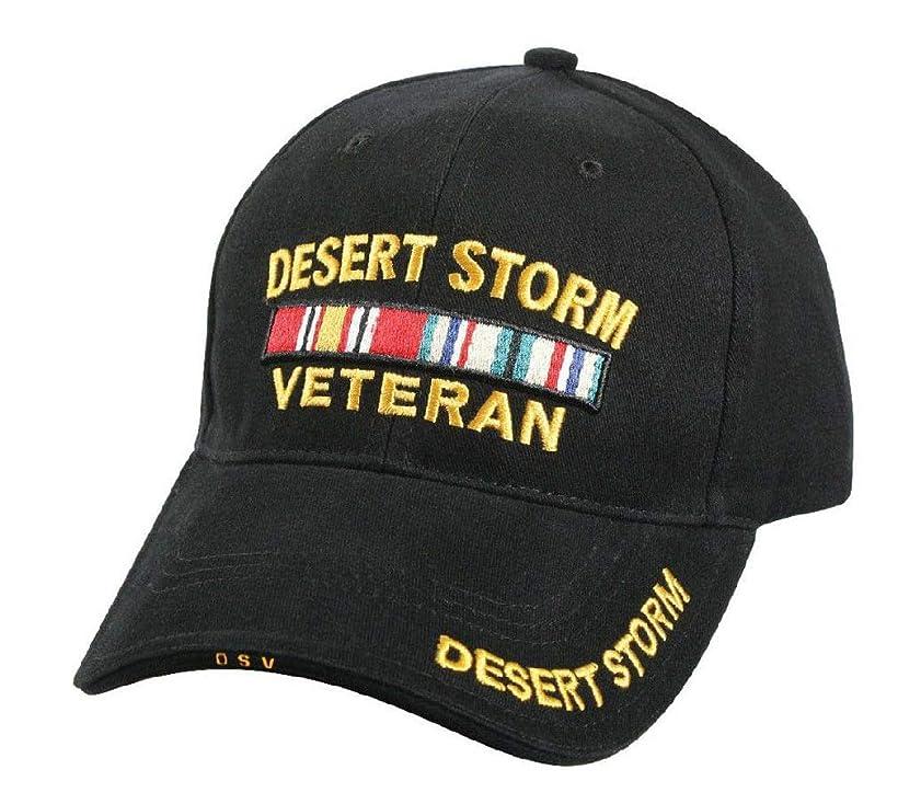 ナチュラルなめるちょっと待って軍人退役軍人帽 調節可能なブラックキャップ デラックス ロープロファイル