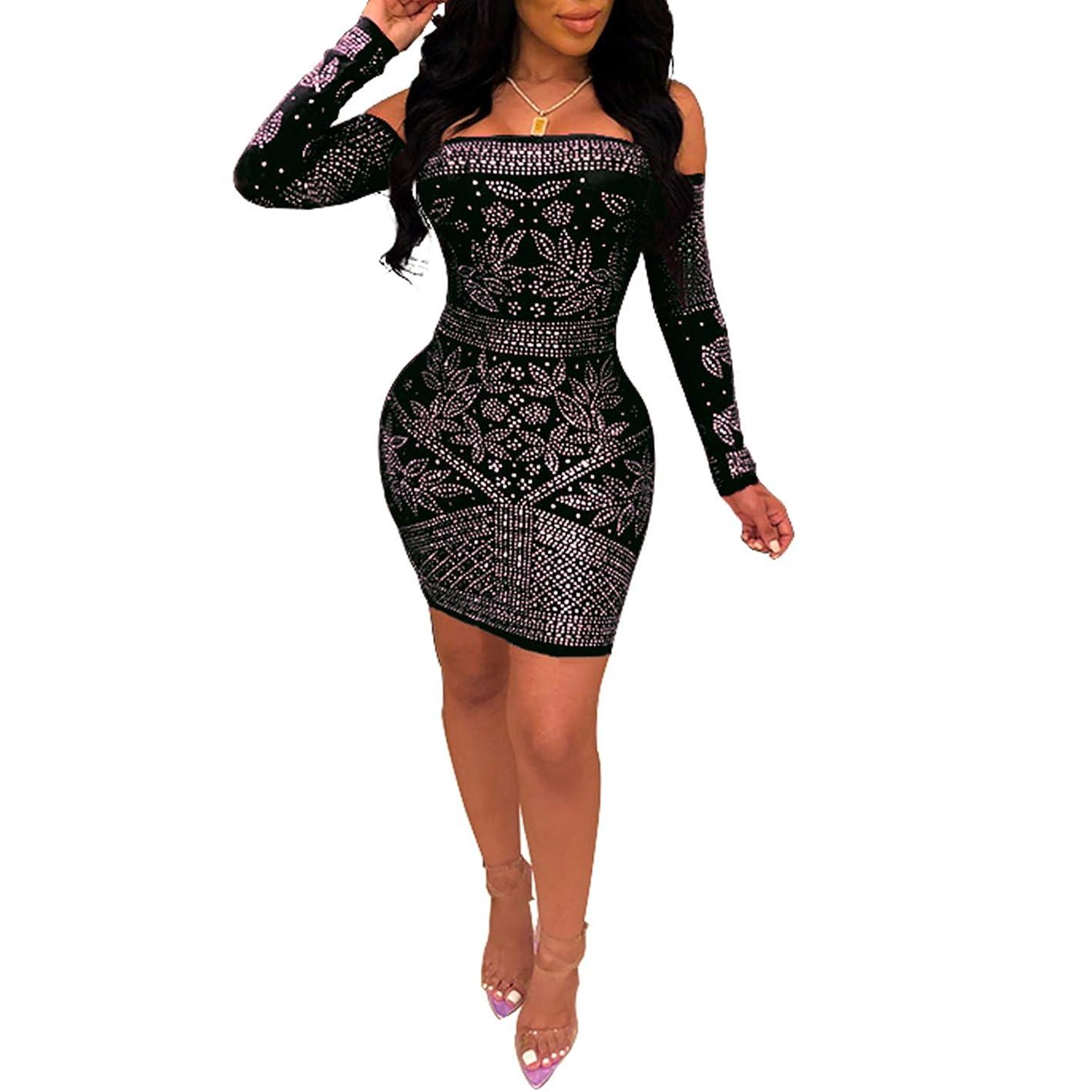 Women's Sexy Bodycon Party Club Night Out Dress (X-Large, Black 9) zasrucibvsn431