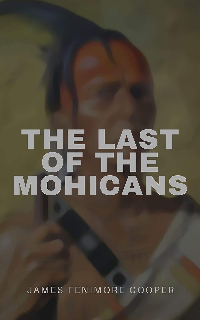 のぞき見塩パイプThe Last of the Mohicans (English Edition)