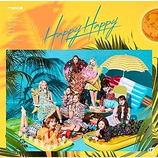【初回プレス分特典あり】HAPPY HAPPY (通常盤)(トレーディングカード1枚ランダム封入(全10種)封入)