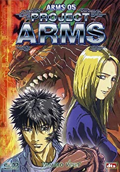 Project Arms #05  Eps 17-20