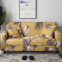 Umineux Printed Sofa Cover High Stretch Sofa Slipcovers Couch All Cover Furniture Protector for Couches and Loveseats with Two Pillow Covers (Banana Leaves, Loveseat)