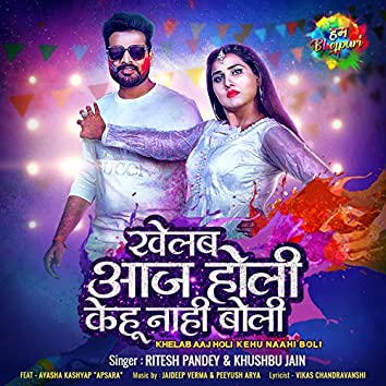 Khelab Aaj Holi Kehu Naahi Boli - Single