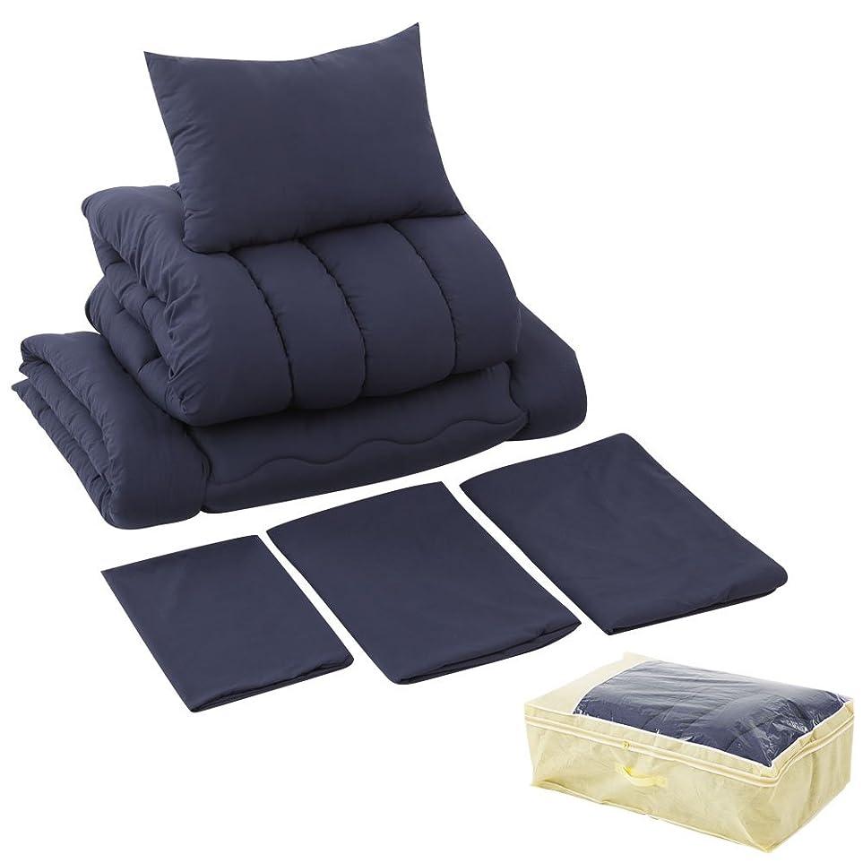 分析的な請う申請中ぼん家具 ダニを通さない 洗える 布団セット 7点 〔掛布団+敷布団+枕+各種カバー+収納ケース〕 セミダブル ネイビー