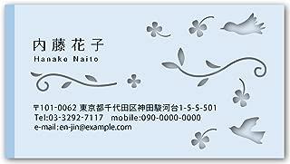片面名刺印刷 型抜き名刺 「小鳥とクローバー(スカイブルー)」-1セット100枚
