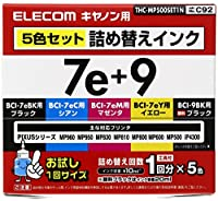 【2011年モデル】エレコム 詰め替えインク キャノン BCI-7e BCI-9BK対応 5色セット 1回分 THC-MP500SET1N