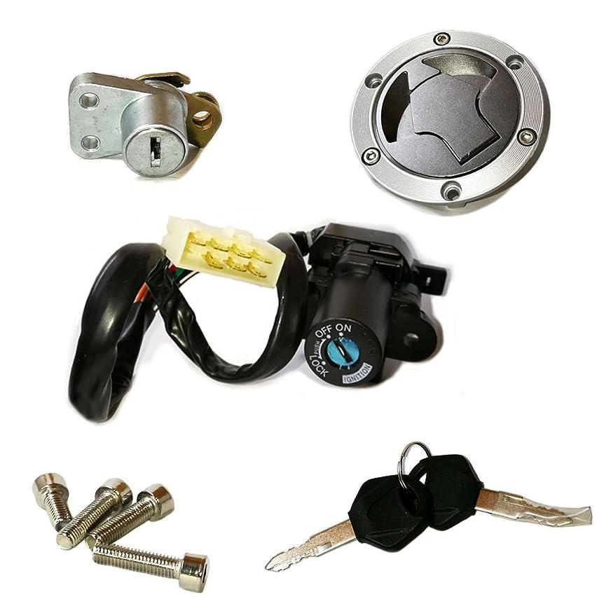 Unlimited Rider Ignition Switch Lock Fuel Gas Cap Cover Seat Lock Keys Set For Kawasaki Ninja 300 EX300A SE 14-17 | Ninja 300 EX300A 13-17 | Ninja 300 EX300B ABS 2013-2014 | Ninja 250R 2008-2012
