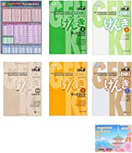 GENKI 1 2 An Integrated Course in Elementary Japanese 6 Books , Answer Key , Japanese Vocabulary ( Quick Study Academic ) ...