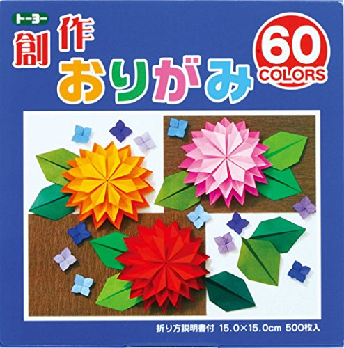 JapanBargain S-3611, Japanese Color Creative Origami Paper 6-inch, 500 Sheets