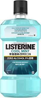 Listerine Mouthwash Zero, 1000 ml
