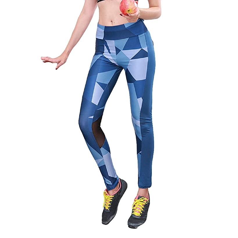 SNOWSONG Yoga Pants for Women High Waist Workout Tummy Control Legging Mesh Pants