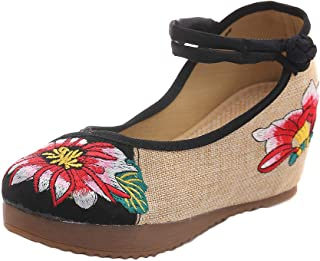 AvaCostume Multicolor Lotus Embroidery Mary Jane Wedges Sandals Shoes