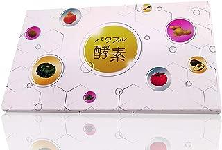 ダイエット パワフル酵素 ダイエットサプリ ダイエットサプリメント 酵素サプリメント
