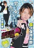 ビーズログTV 恋愛番長・二学期 国語 [DVD]
