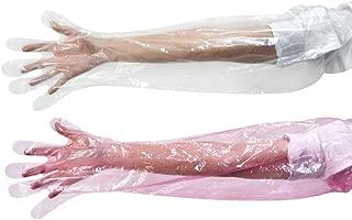 Guantes de la ceja 100pcs extensi/ón pr/áctica desechable Antiest/át l/átex de caucho cunas dedo de la vida Accesorios para herramientas de belleza Rone