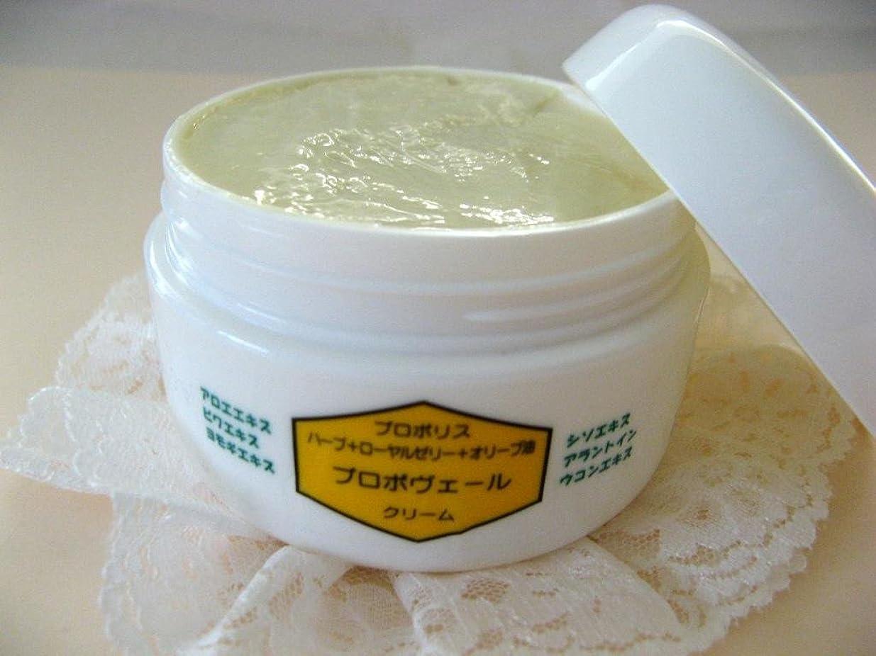 ディスパッチ縞模様のさておきプロポヴェールクリーム プロポリス配合全身クリーム  お肌の健康を護る栄養クリーム 120g容器入り